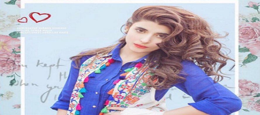 Urwa Hocane Signs 6th Pakistani Movie
