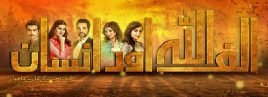 Alif Allah Aur Insaan Episode 09 – Convincing Portrayal of Emotions!