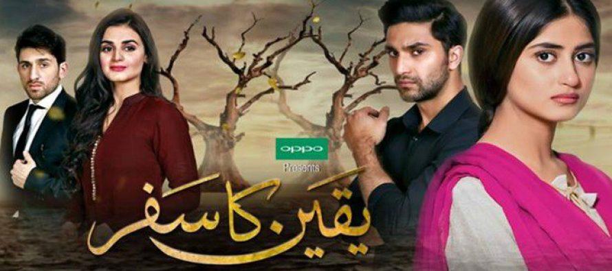 Yakeen Ka Safar Episode 10 Review – Family Affair!