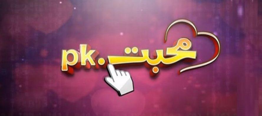 Mohabbat.pk Last Episode Review – Short & Sweet!