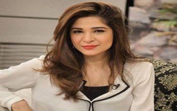 Ayesha Omar Shakes A Leg In Turkey & Its Breaking The Internet