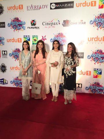 Celebrity Spotting - Mehrunisa V Lub U Press Conference