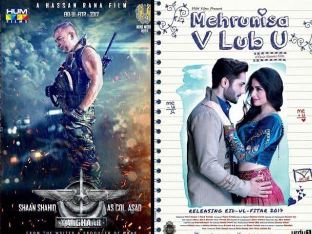 Yalghaar vs Mehrunisa V Lub U: Box Office Report!