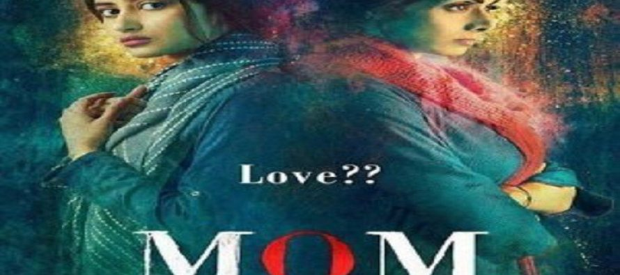 Pakistani actors have contributed a lot in Mom – Boney Kapoor