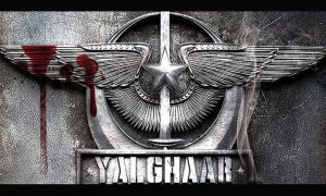 What is fishy with Yalghaar?