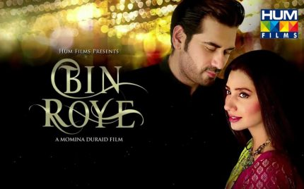 Six Films with TV Premiers on Eidul Fitr 2017