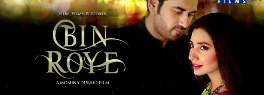 Six Films with TV Premiers on Eidul Fitr 2017