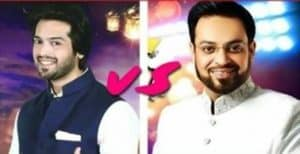 Pakistan's highest paid game show host!