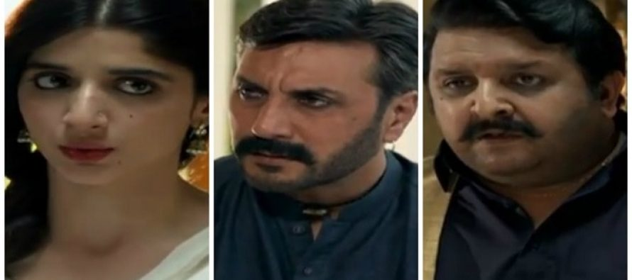 Sammi Episode 20 Review – Loved It!