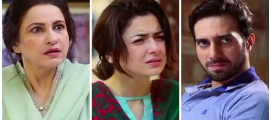 Titlee Episode 23 Review – Fast-Paced