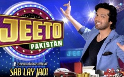 Fahad Mustafa gives away 50 tola gold in Jeeto Pakistan
