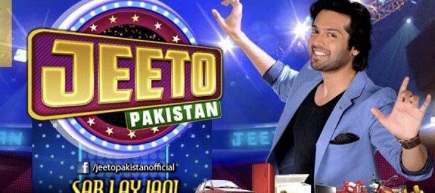 Fahad Mustafa gives away 50 tola gold in Jeeto Pakistan