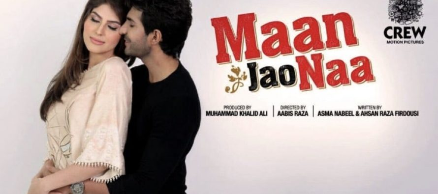 Maan jao na set to release on eid ul fitar