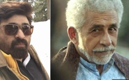 "Yasir Nawaz to play Naseer ud Din Shah's role in remake of ""Masoom"""