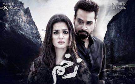 Zakhm Episode 6 Review