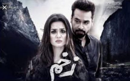 Zakham Episode 08 Review – Three Cheers For Takbeer