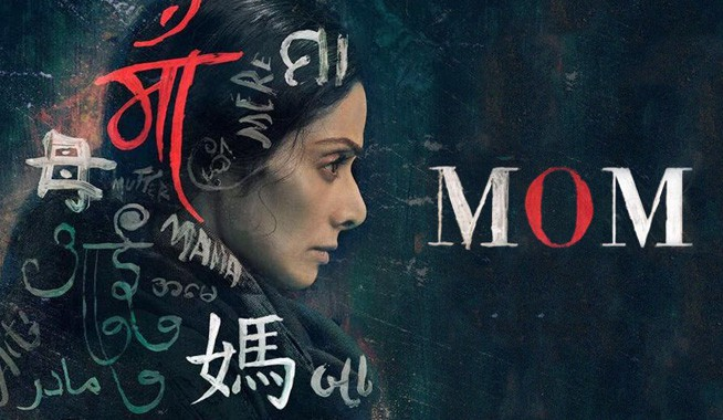 MOM's trailer unravels even more mysteries and gripping suspense