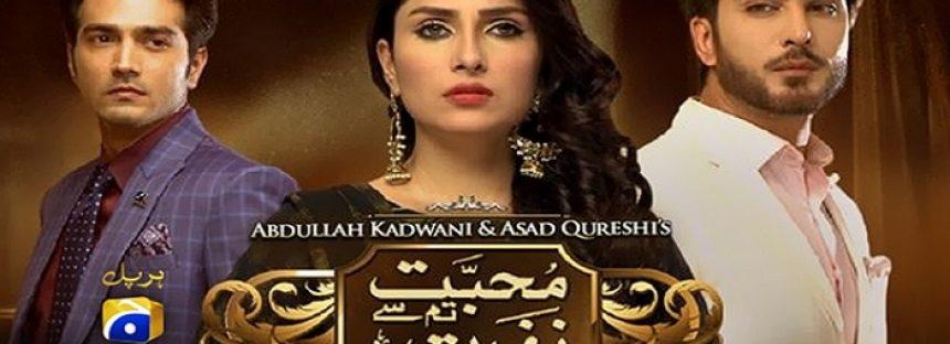 Mohabbat Tumse Nafrat Hai Episode 12 Review – Thappars Galore!