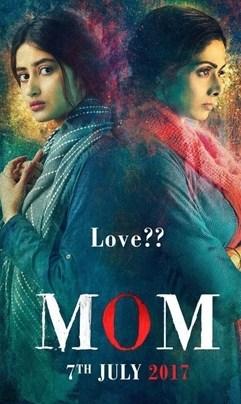 Mom 2017 film poster 1
