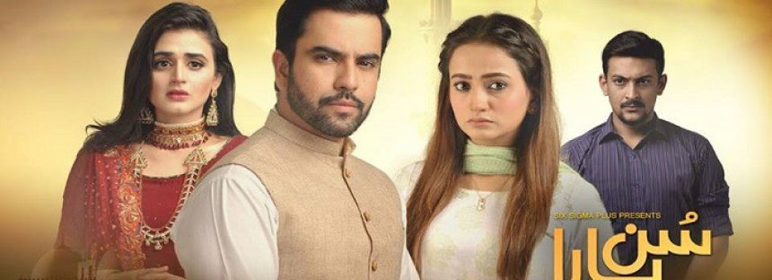 Sun Yaara Episodes 1-22 Overview – One word: Wah!