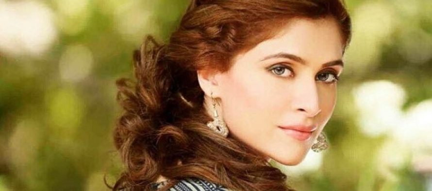 Arij Fatima – Biography, Age, Education, Husband, Divorce, Dramas