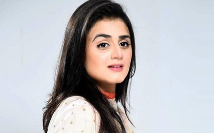 Hira Mani – Biography, Age, Family, Husband, Children, Dramas