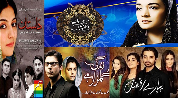 Top 10 Most Popular Pakistani Dramas 600x330