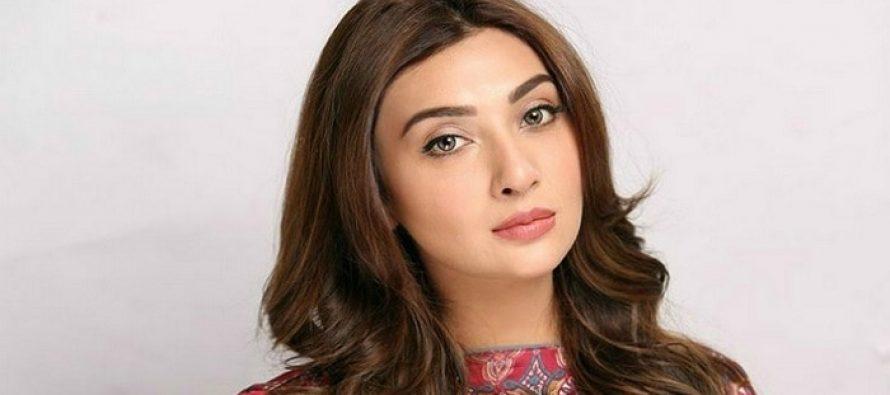 Aisha movie download in hd