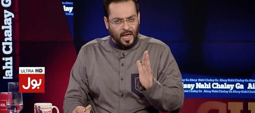 Amir Liaquat Claims Whatsapp Went Down Because Of His Show & We're Speechless