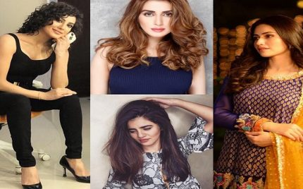 Pakistani Female Celebrities Who Are 30+ And Single