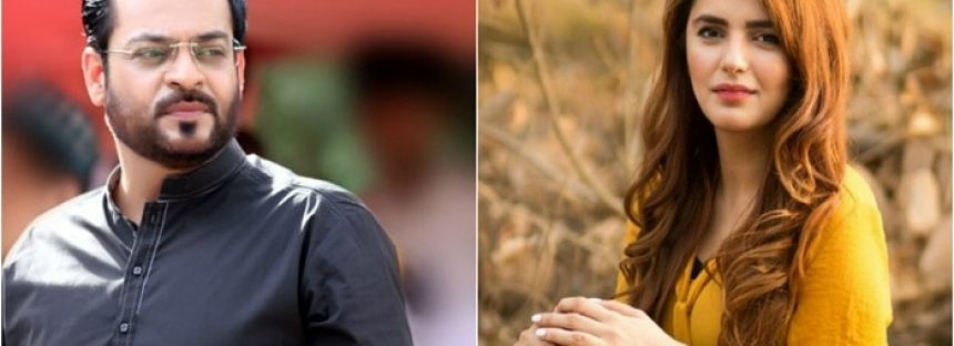 Momina Mustehsan Lashes Out At Amir Liaquat!