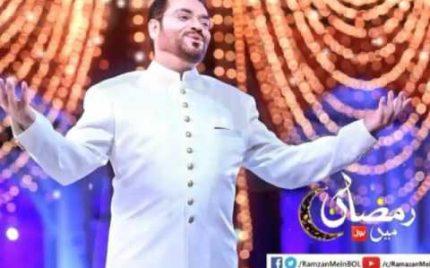 Ramzan Mein Bol ! Liaqat's best so far!(?)