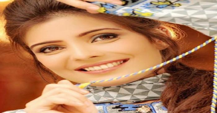 Fabiha Sherazi - Biography, Date Of Birth, Pictures ...