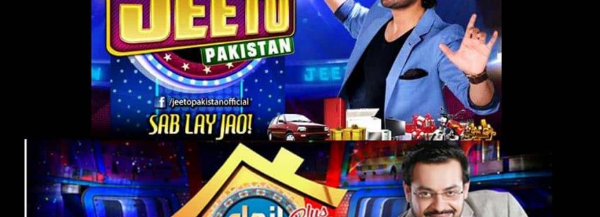Pakistani game shows — the reality