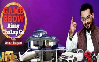Game Show Aisay Chalay Ga Last Episode to Take Place on a Plane with an Unbelievable Prize!