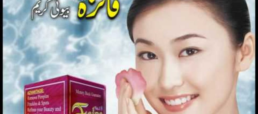 Are You Too a Fan of Faiza Beauty Cream?