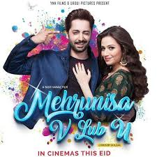 Mehrunisa V lub U promotion in the twin cities!