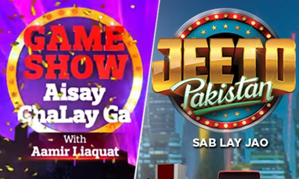 jeeto pakistan game show aisay chalay ga 1