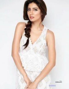 Who wants to look like Mahira Khan?