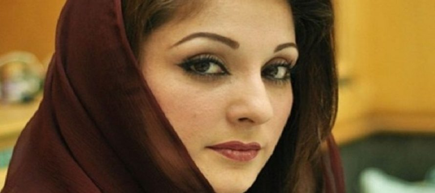 This Pakistani Celebrity Just Slammed Maryam Nawaz