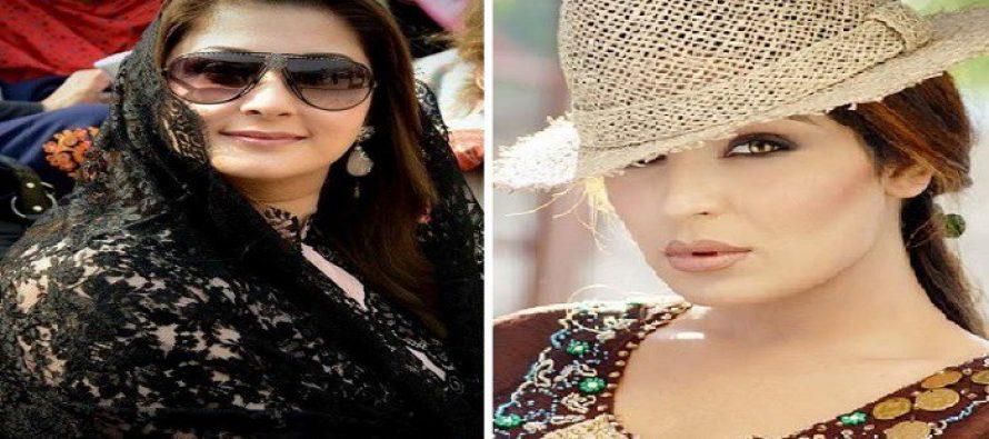 The New Queen Of Twitter, Meera Ji Calls PM Nawaz Sharif A 'Butcher'