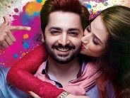 Mehrunisa V Lub U – Film Review