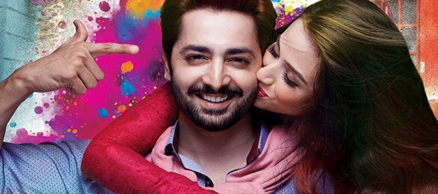 Mehrunissa V Lub You First Look- Is it a romantic comedy or..???
