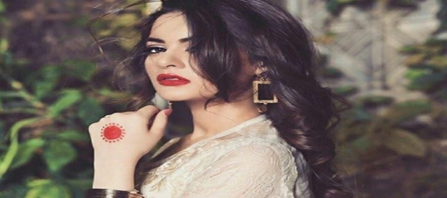Minal Khan Dazzles In Latest Shoot