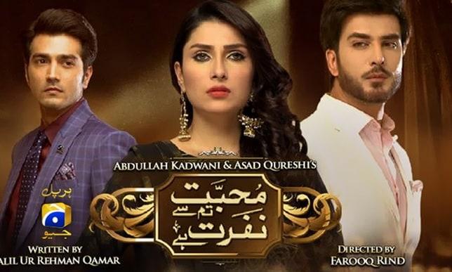 Khalil-Ur-Rehman's Dramas-Must-Watch or Must-Skip?