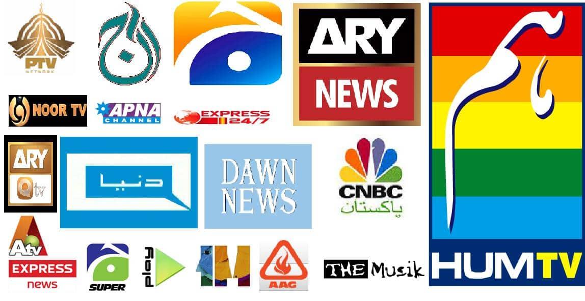 pakistani tv logo collage