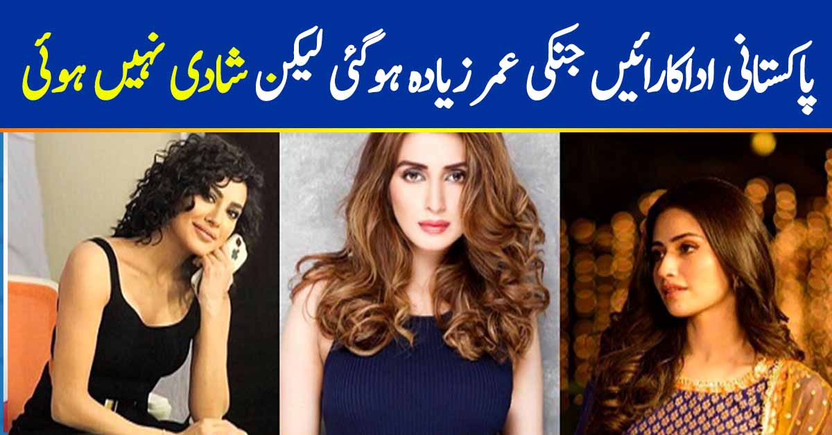 Pakistani Actresses Who Are 30 And Single 2