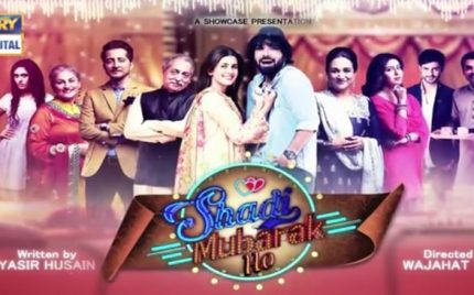 Shadi Mubarak Ho Episode 1 Review – Decent Beginning