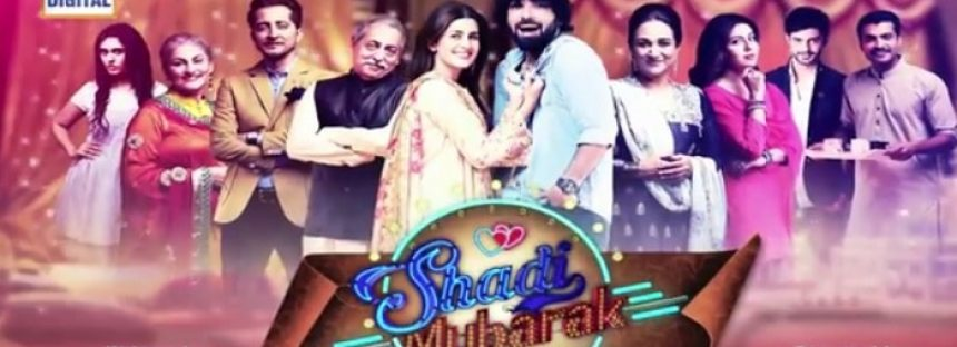 Shadi Mubarak Ho Episode 1 Review – Decent Beginning