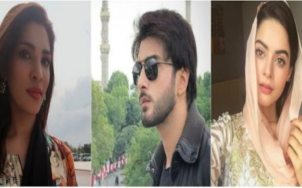 Travel Diaries: Celebrities Spotted Celebrating Ramzan Abroad
